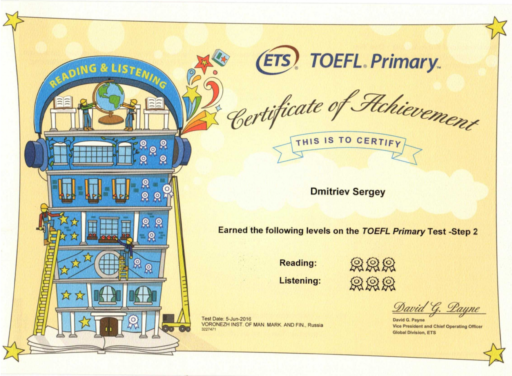 TOEFL Primary.png